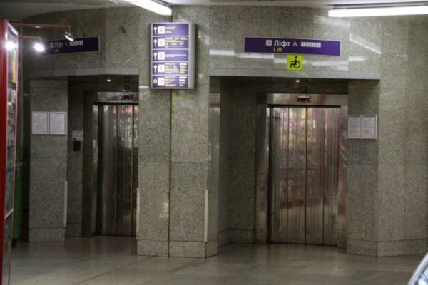 Accident: a man was crushed to death by an elevator